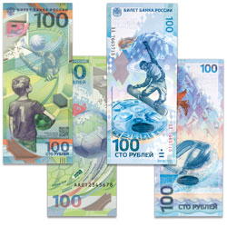 Russia 100 Rubles Note Set - Sports