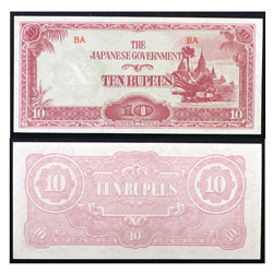 ND(1942-1944) Burma 10 Rupees Note, P#16